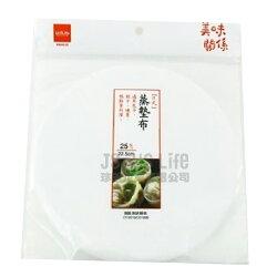 【珍昕】 台灣製 生活大師美味關係日式蒸墊布25枚入(直徑約22.5cm)