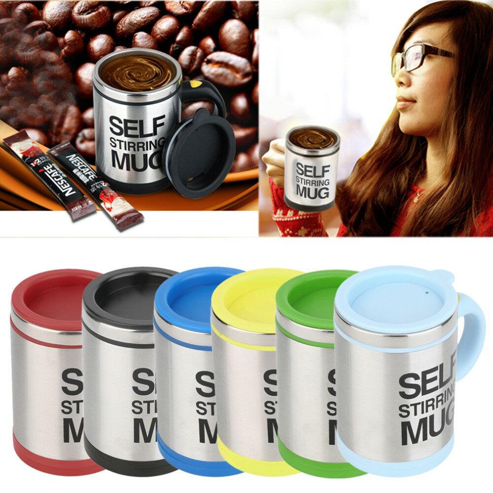 自動攪拌咖啡杯食品級不銹鋼電動攪拌杯咖啡 攪拌杯400ml