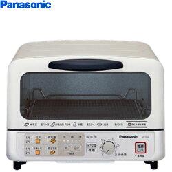 Panasonic 國際牌 NT-T59  9L 電烤箱  上下遠紅外線強火加熱