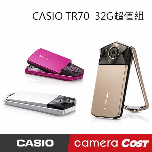 【32G電充大全配】CASIO EX-TR70 桃紅 金色 白色 三色 公司貨 TR70 新 TR60 TR50