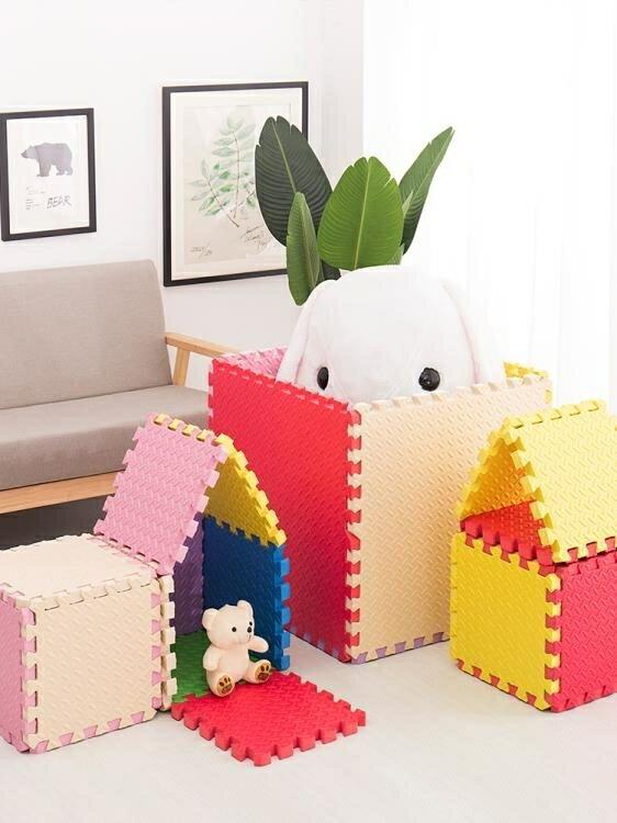 兒童泡沫地墊拼接爬行墊臥室墊子 萬寶屋 清涼一夏钜惠