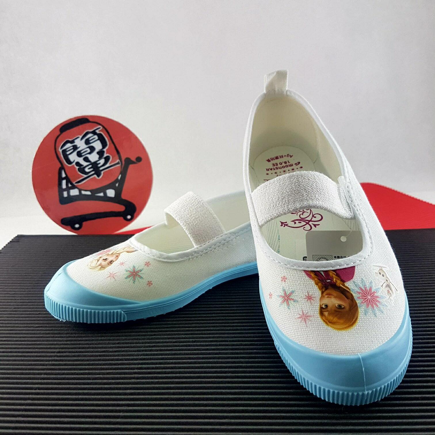 『簡単全球購』日本Moonstar台灣總代理公司貨 藍白色 冰雪奇緣幼兒園室內鞋 日本製
