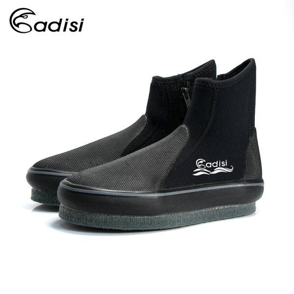 ADISI長筒防滑鞋AS18020城市綠洲專賣(溯溪鞋、止滑鞋、雨鞋、水上運動鞋)