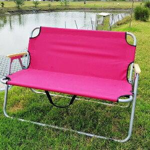 美麗大街【107051651】露營雙人折疊椅情人椅牛津布長凳