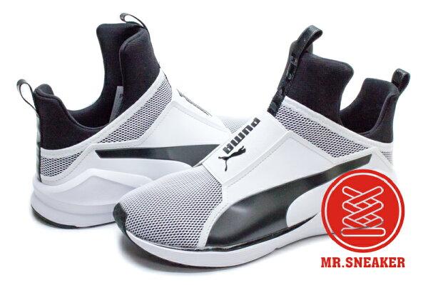 ☆Mr.Sneaker☆PumaFierceCoreRihannaRiRi蕾哈娜KylieJenner無鞋帶室內訓練鞋女款白色