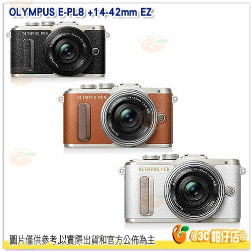 申請送皮套 再送32G 鋰電 相機包 保護鏡等好禮 OLYMPUS PEN E~PL8 1