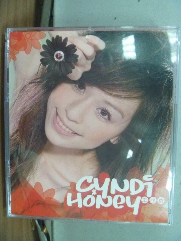 【書寶二手書T9/音樂_JDZ】Cyndi Honey王心凌