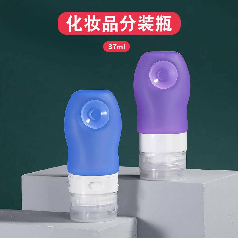 創意吸盤分裝瓶 旅行便攜乳液瓶子洗發水沐
