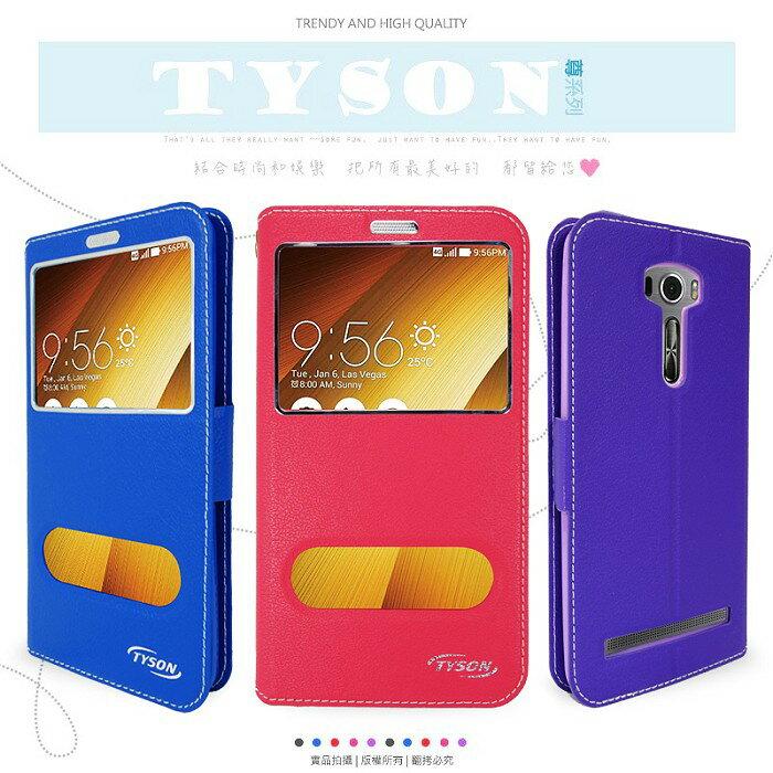 ASUS Zenfone 2 Laser ZE601KL 6吋 Z011D 尊系列 雙視窗皮套/保護套/手機套/保護手機/免掀蓋接聽/軟殼