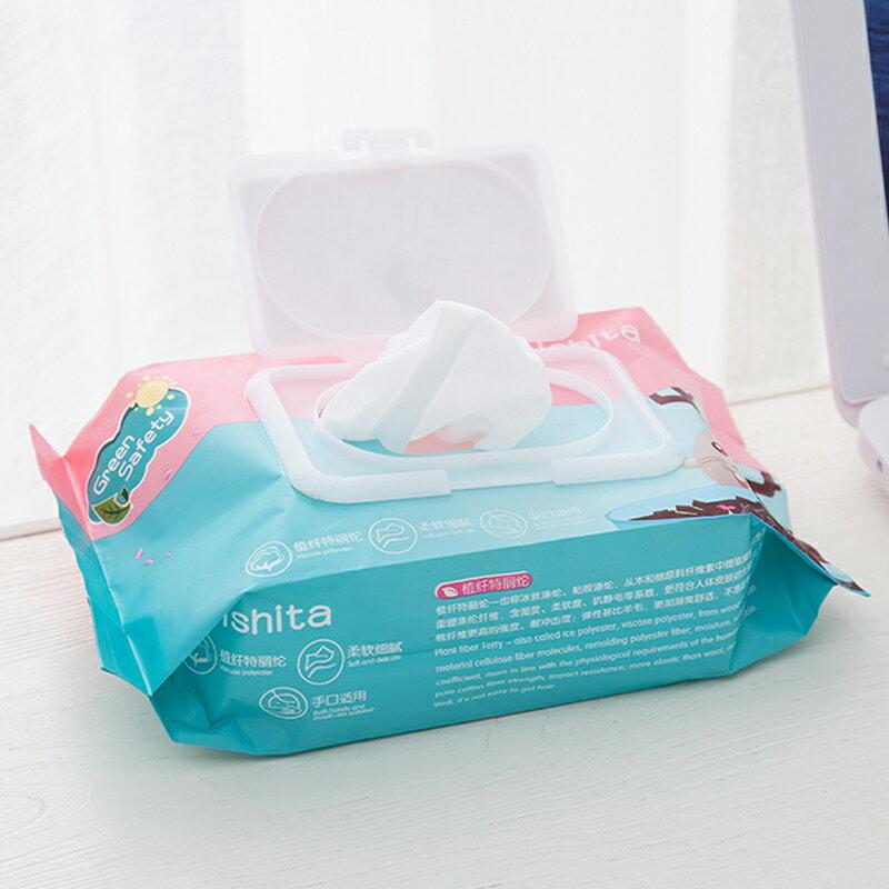 嬰兒手口濕巾寶寶屁屁專用 便攜帶蓋干濕兩用新生兒童濕巾紙80抽