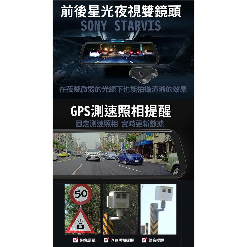 BuBu車用品 MANHATTAN 曼哈頓 RS966 電子後視鏡 170度超廣角 GPS測速 倒車顯影 送32G