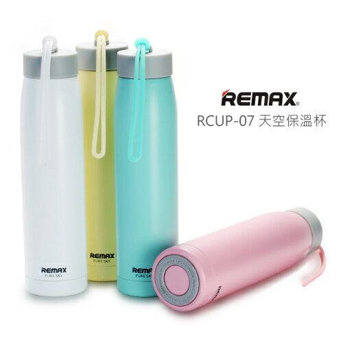 REMAX 天空保溫杯 304不銹鋼保溫瓶 不鏽鋼保溫杯 水瓶 水壺 冷水壺 隨行杯 隨身