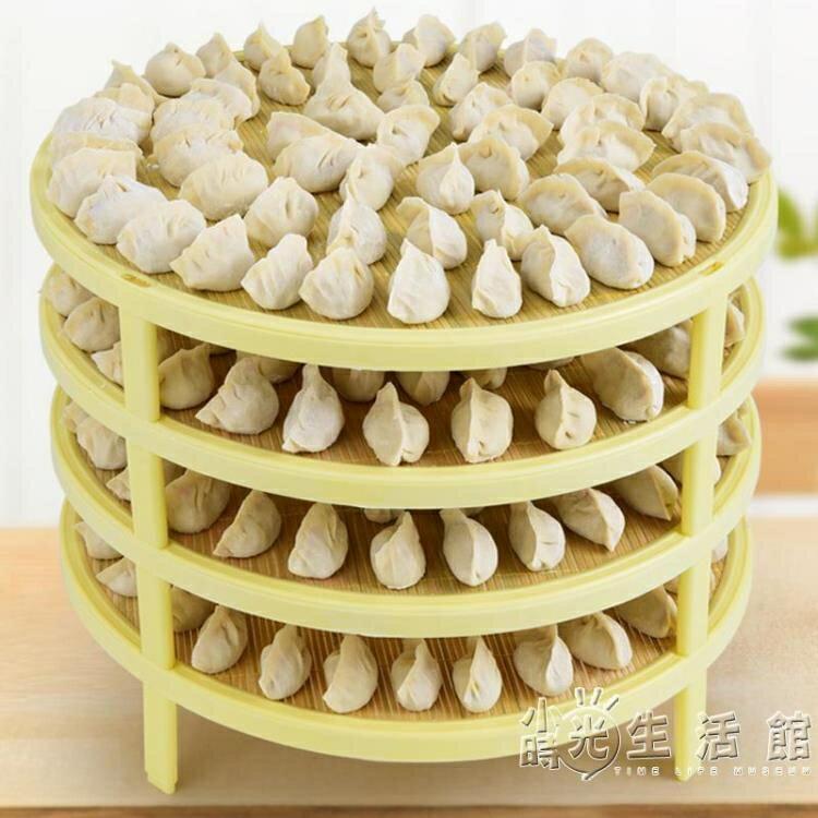 多層餃子包子裝餃子盒餛飩水餃收納盒冷凍餃子家用裝放餃子的托盤