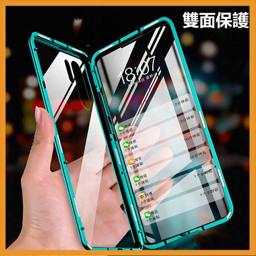雙面萬磁王華為P30 Pro P20Pro Nova4e Nova3e Mate20X手機殼 磁吸式金屬防刮殼手機殼保護殼全包邊