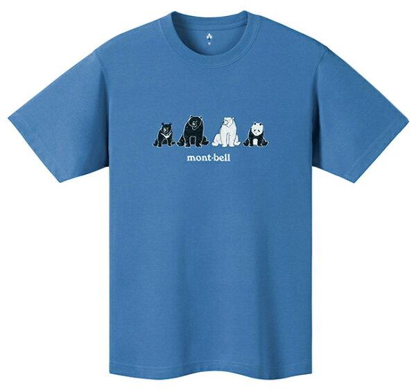 【mont-bell日本】WICKRON短袖排汗衣排汗T恤機能衣熊男款淺靛藍/1114162