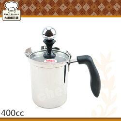 寶馬牌玻璃蓋雙層奶泡器400cc電木把手防燙好握-大廚師百貨