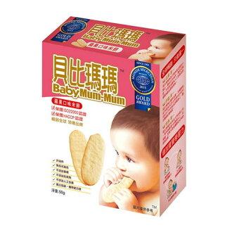 貝比瑪瑪 米餅-蘋果口味50g【德芳保健藥妝】