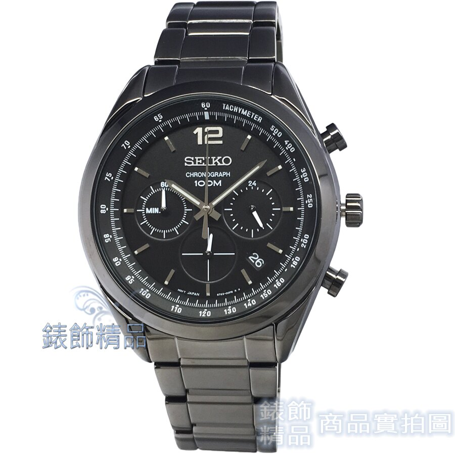 【錶飾精品】SEIKO 手錶 SSB093P1 精工表 防水100M 三眼計時日期 黑面鍍黑 鋼帶 男錶
