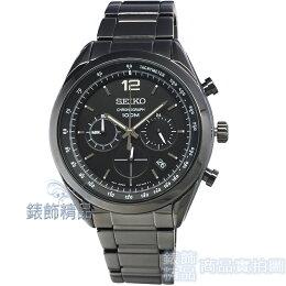 SEIKO 手錶 精工表 防水 三眼計時日期 黑面