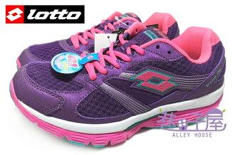 【巷子屋】義大利第一品牌-LOTTO樂得 女款七大機能健體步行鞋 足弓支撐 [2117] 紫 超值價$690