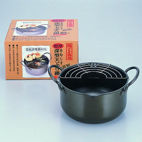 【晨光】日本製 特厚 附瀝油網 天婦羅多功能油炸鍋 20cm-(165146)【現貨】