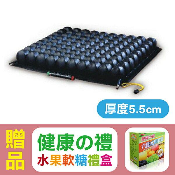 【雃博】羅荷Roho浮動坐墊 輪椅座墊 氣墊坐墊(厚度5.5公分,四邊可調型),贈品:六鵬水果軟糖禮盒