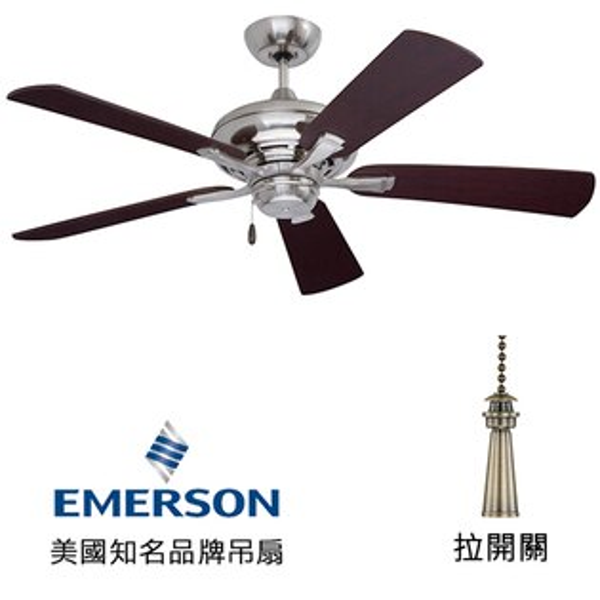 EmersonMontereyII52英吋吊扇(CF772BS)刷鐵色(適用於110V電壓)