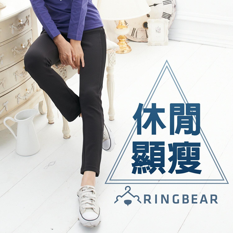 長褲--運動休閒最佳單品羅紋拼接設計超彈性透氣排汗長褲(黑2L-5L)-P48眼圈熊中大尺碼 0