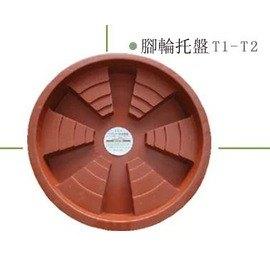 ~腳輪託盤~PP~T1號 520 ~直徑52 內徑46 ~高11cm~承重160kg~1個
