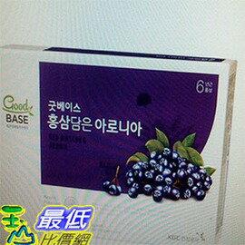 [COSCO代購 如果沒搶到鄭重道歉] 正官莊高麗蔘野櫻莓飲 50毫升 X 30包 W112527