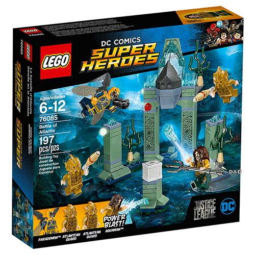 樂高LEGO 76085 SUPER HEROES 超級英雄系列 - Battle of Atlantis - 限時優惠好康折扣