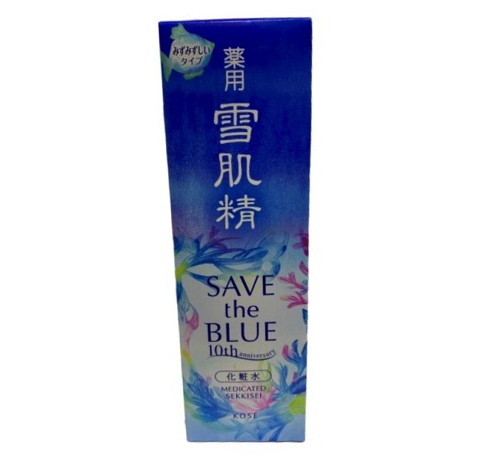 KOSE 高絲 藥用雪肌精 珍愛海洋10周年紀念版 500ML 日韓小潼