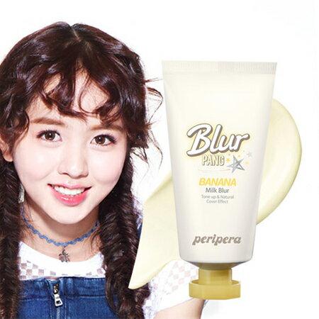 韓國 Peripera 魔幻牛奶亮膚遮瑕素顏霜(黃色) 50mL 妝前乳 飾底乳【N202050】