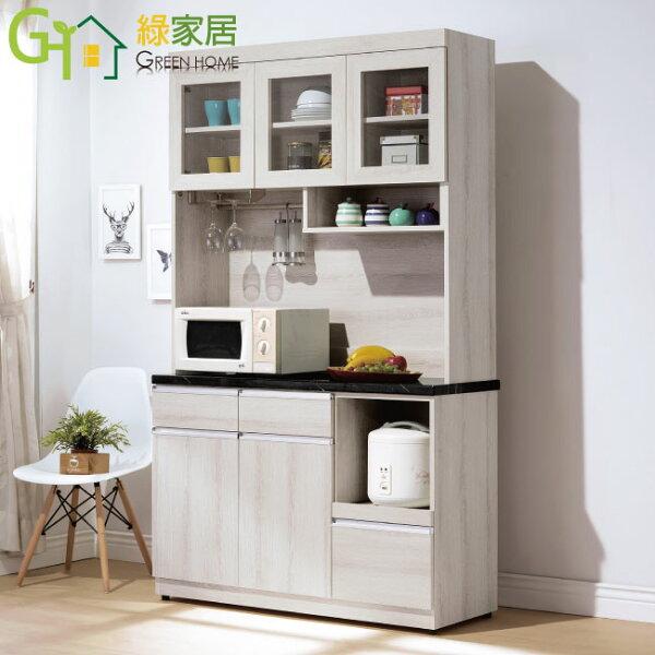 【綠家居】阿曼拉時尚4尺雲紋石面餐櫃收納櫃組合(上+下座)