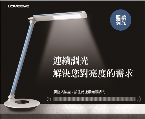 國際牌Panasonic觸控式無段調光LED檯燈 HH-LT061009(藍)