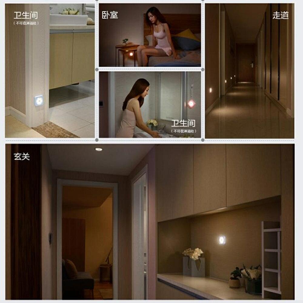 小夜燈 小夜燈LED光控人體感應燈床頭燈臥室聲控智能自動起夜過道   全館八五折