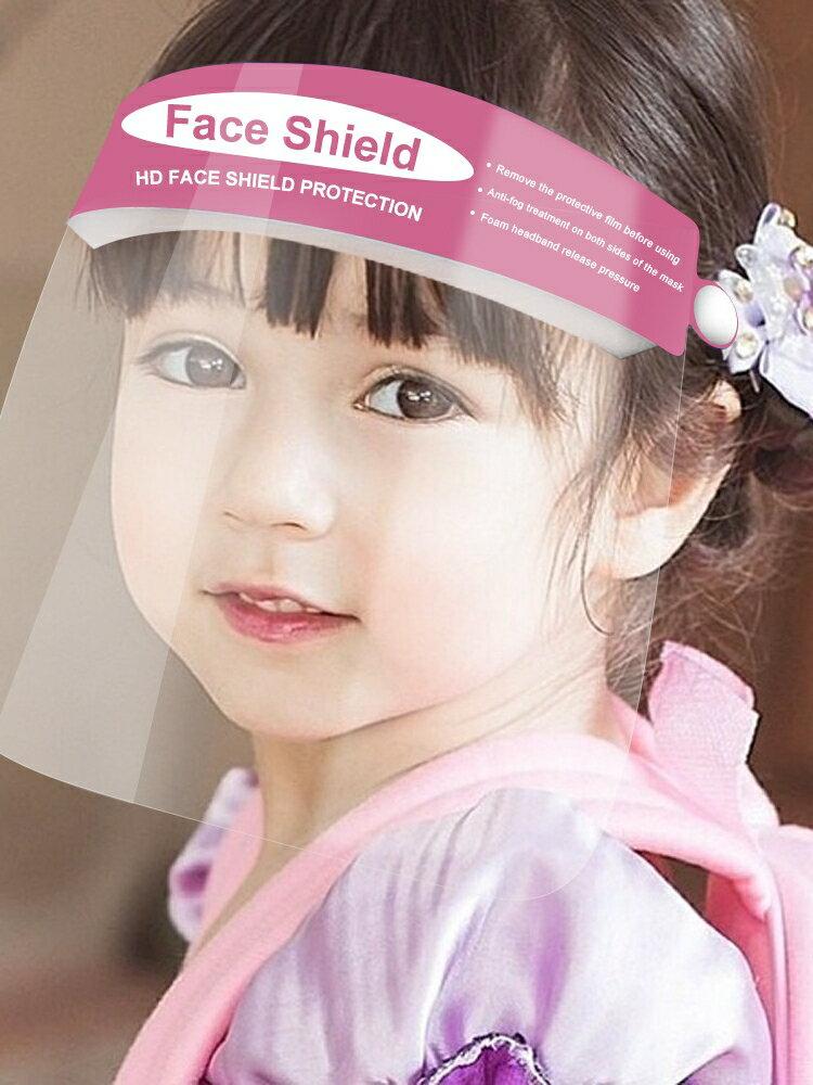 #防護面罩  #防疫用具  FDA認證 醫護用隔離防疫用品   兒童寶寶全臉防護面罩   透明防霧防飛沫護目鏡