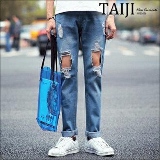 NTJP203牛仔褲‧造型膝蓋破洞單寧牛仔長褲‧一色【NTJP203】-TAIJI