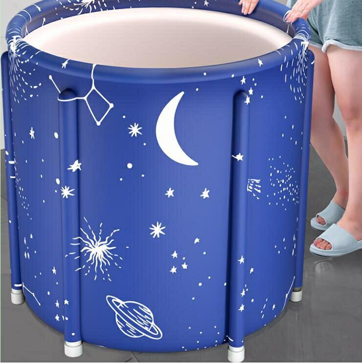 折疊桶 泡澡桶大人折疊浴桶神器家用加熱兒童洗澡桶沐浴桶全身浴盆
