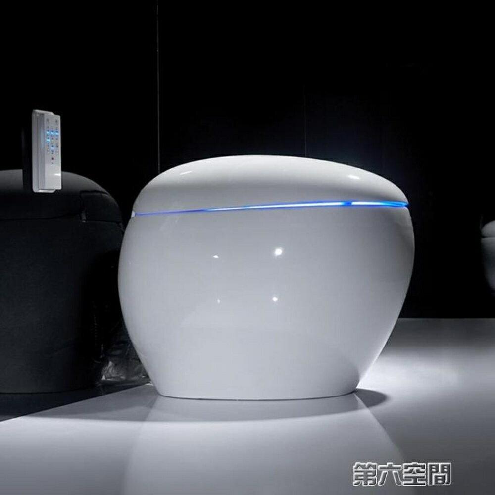 智慧馬桶 創意雞蛋坐便器遙控全自動沖水烘乾座便電動一體式智慧馬桶 第六空間 MKS 1