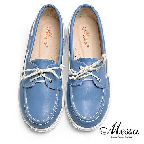 【Messa米莎專櫃女鞋】MIT-輕盈舒活休閒內真皮帆船鞋-藍色