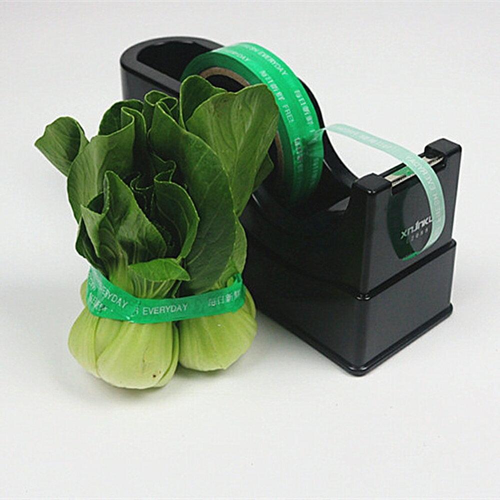 捆菜機 超市新款捆菜機蔬菜捆綁機扣接式塑料膠帶扎口機捆扎機膠帶結束機  領券下定更優惠