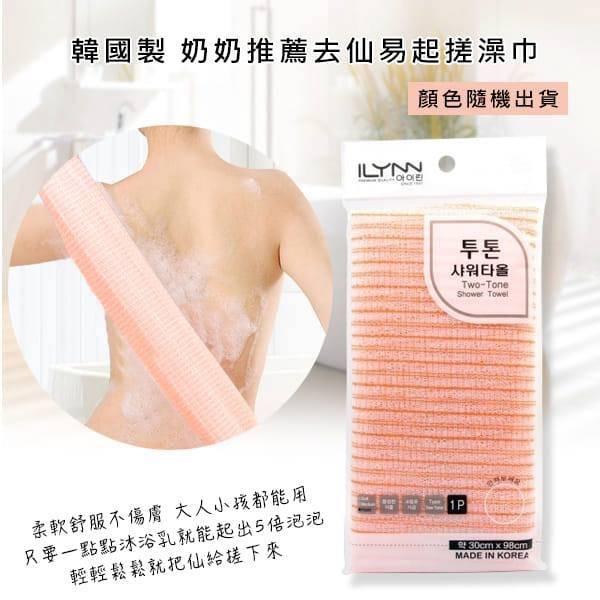韓國奶奶推薦去仙易起搓澡巾/去角質搓澡專用手套
