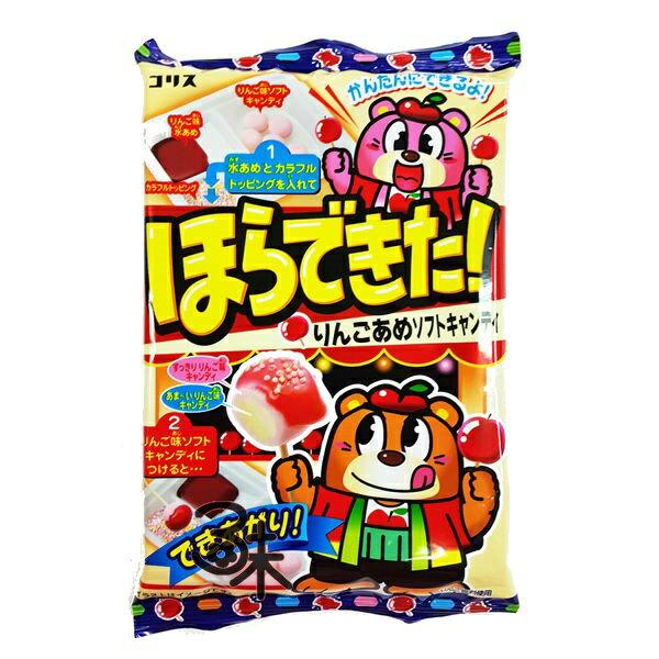 (日本) kracie 可利斯 手工diy糖果- 蘋果糖 ( 知育果子 DIY 自己動手做蘋果糖 ) 1包 34 公克 特價 48 元【 4901361068097 】
