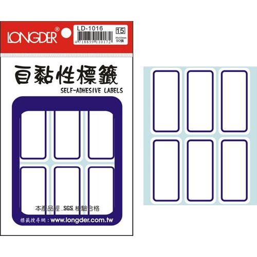 龍德 LD-1016 藍框 自黏標籤 90P