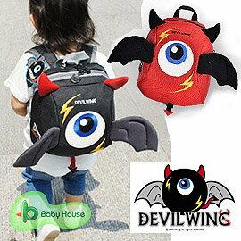 DevilWing 小惡魔翅膀幼兒防走失背包、書包 (一入,兩色可選) *B80-001* - 限時優惠好康折扣