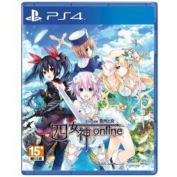 預購中 2019年發售 亞洲中文版  [輔導級] PS4  四女神 ONLINE 幻次元遊戲戰機少女