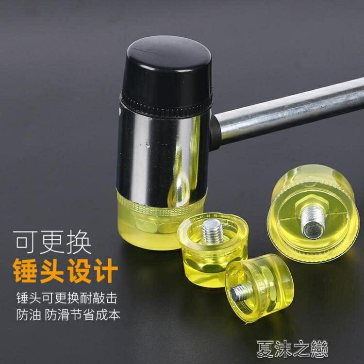 錘子-橡膠錘 安裝錘 小膠錘子橡皮錘尼龍錘塑料榔頭貼地板瓷磚裝修工具yh