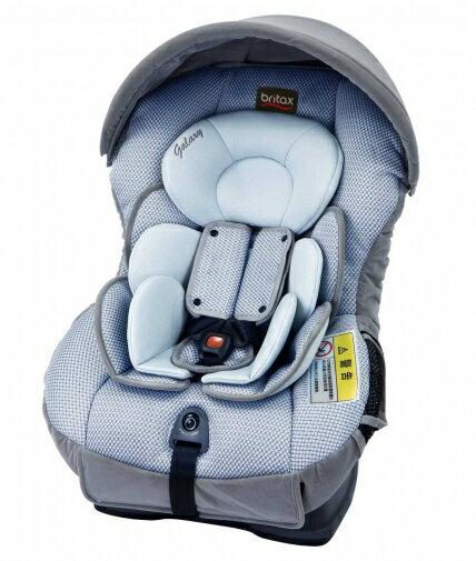 Britax - Galaxy 0-4歲汽車安全座椅(汽座) -藍