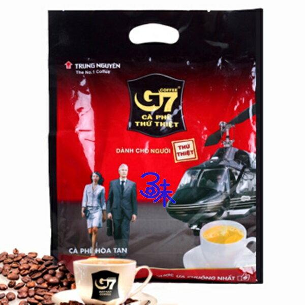 (越南) G7 三合一即溶咖啡 800g (50入) 特價 208 元【8935024129357 】